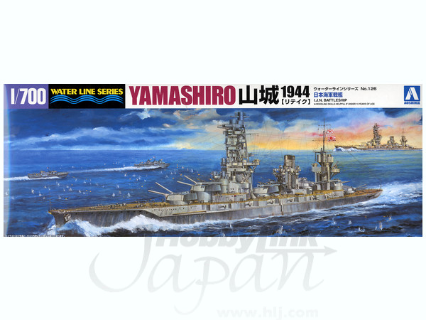 IJN Yamashiro par Yuth 1/700 - Aoshima A13