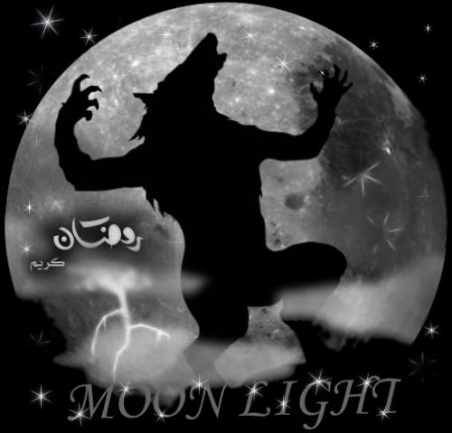 {©~§¤.ضـوء الـقمر.¤§~©}