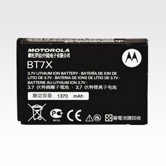 Motorola SL7550, SL7580, SL7590 Battery PMNN4425, BT7X 110