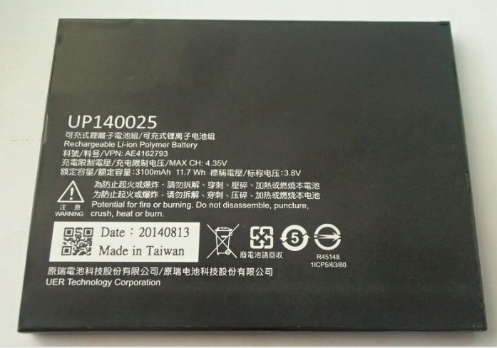 Infocus Smart Phone Battery UP140025, AE4162793 112