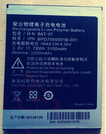 Infocus M320 Battery BPD7000001B-001, BAT-07 112