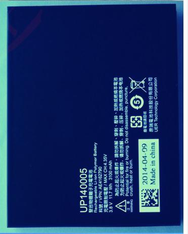 Infocus M320m, M320u Battery UP14005 AE4162790 113