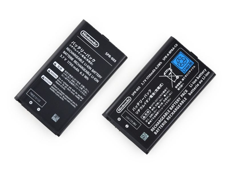 Nintendo 3DS XL 2015 Battery SPR-003 A110
