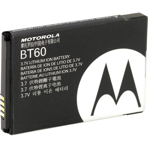 Motorola CLP1010 CLP1040 Battery BT60 HKNN4014 SNN5819B Ml-m0010