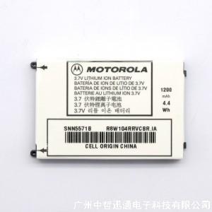 Motorola CLS1100 CLS1410 CLS1418 CLS1450 Battery SNN5571B Ml-m0310