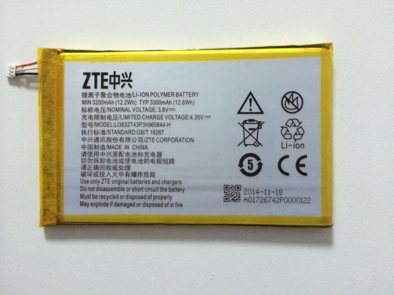 T-Mobile ZTE ZMAX Z970 Batttery LI3834T43P3H965844 ML-ZT012 Ml-zt010