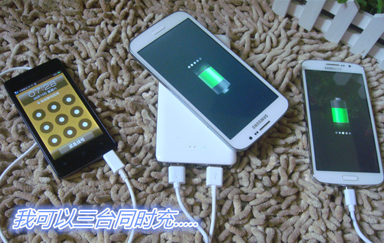 High Capacity Wireless Charging Power Bank WSRB-80 Wsrb-810