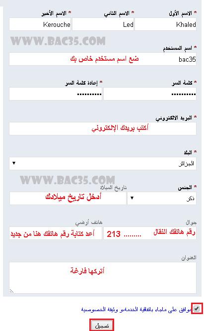 شرح ارسال 7 SMS دينية جاهزة كل شهر مجانا Screen25