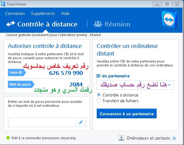 كيفية يمكن التحكم بحاسوب آخر عن بعد وبكل حرية ( قصد مساعدته ) Screen38