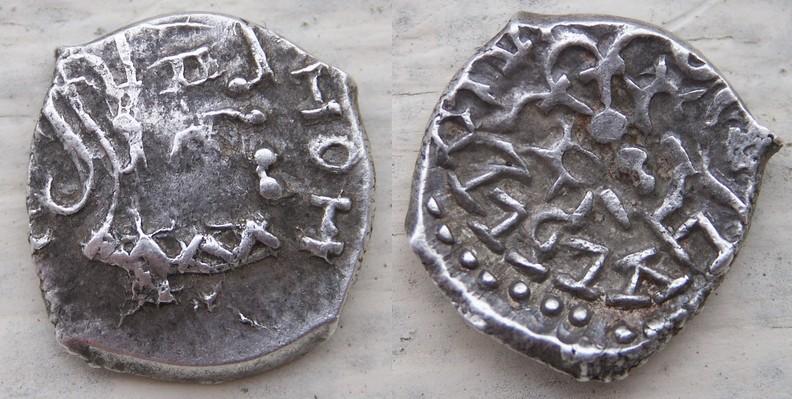 imitation d'une Satrape au nom du roi Kumaragupta I Id110