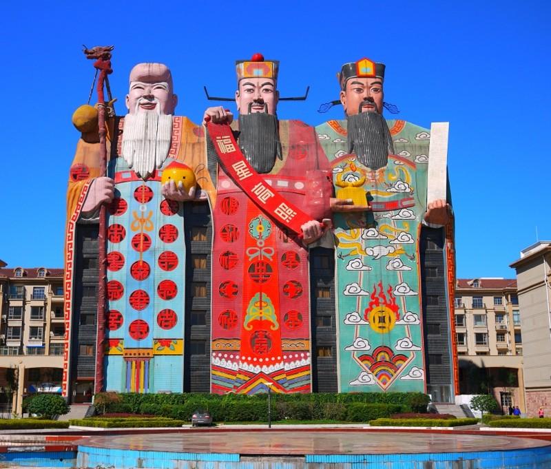 Petit tour des hôtels, gites et habitations les plus insolites - Page 3 Tianzi10