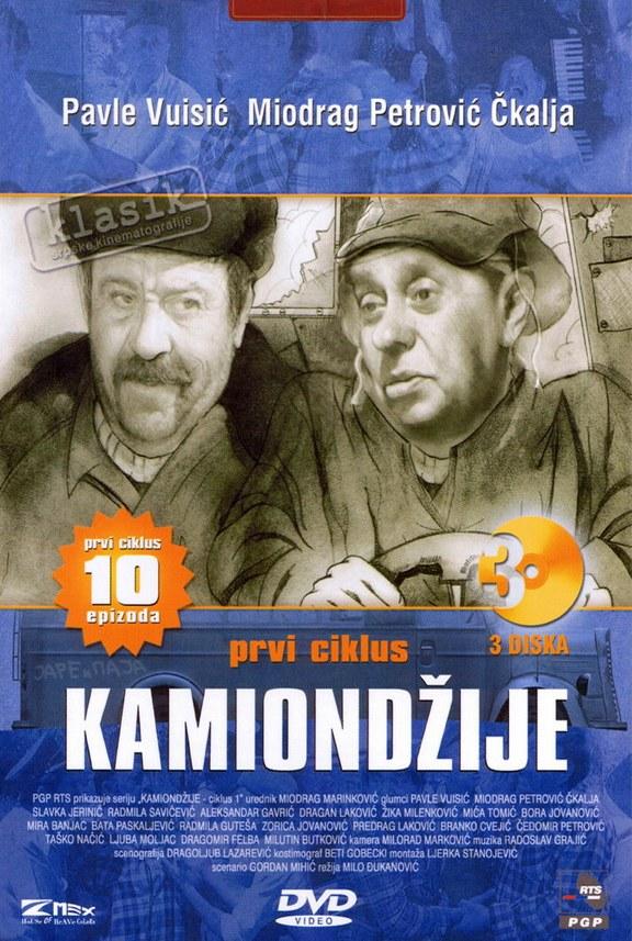Kamiondžije (Serijal 1) (1972) 1_k_a_10