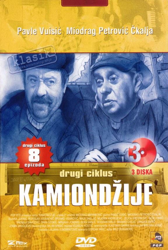 Kamiondžije (Serijal 2) (1983) 2_k_a_10