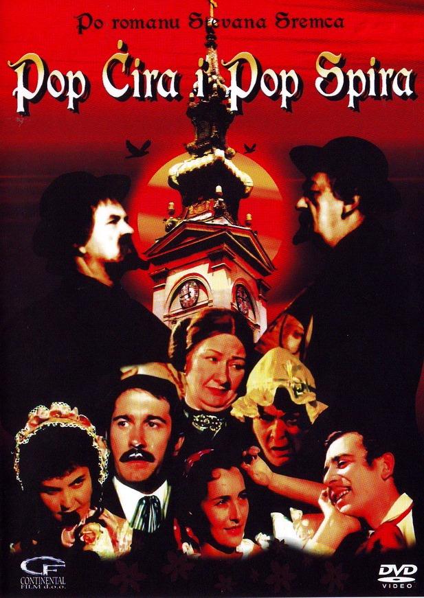 Pop Ćira i Pop Spira (1982) P_o_p_10