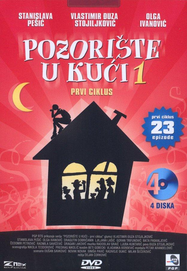Pozorište U Kući (1972-1984) (Serijal 1-5) Pozori10