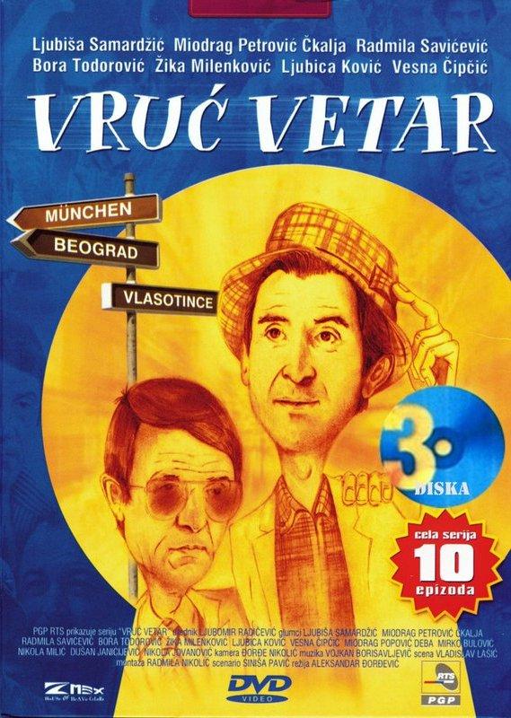 Vruć Vetar (1980) V_r_u_10