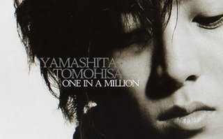 One In a Million Yamapi Pas32010