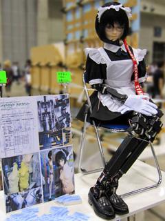 Real - Anime style robots - Page 2 Maidro10