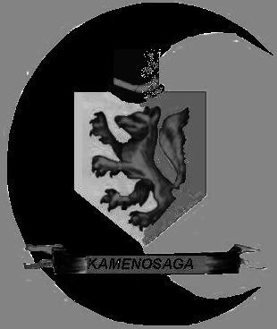 Kamenosaga