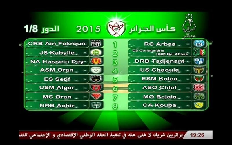 Coupe d'Algérie 2015 10891710