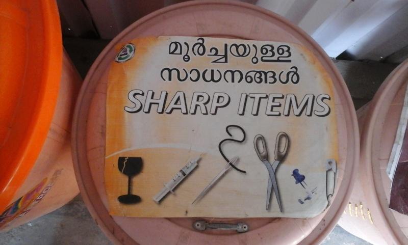 Le recyclage à l'ashram d'Amma 910