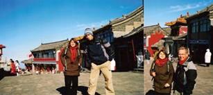 La Chine Sac au dos (5) : Trois étudiants dans le Shandong chez Confucius et au Taishan Gabrie10
