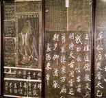 La Chine Sac au dos (5) : Trois étudiants dans le Shandong chez Confucius et au Taishan Pensae10