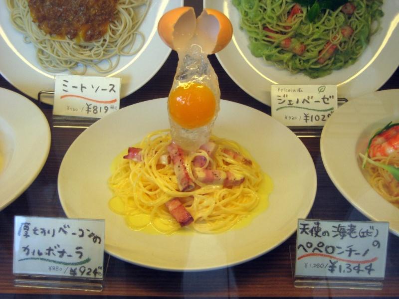 Sampuru : des faux plats qui présentent les répliques en plastique des différents menus des restaurants Carbon10
