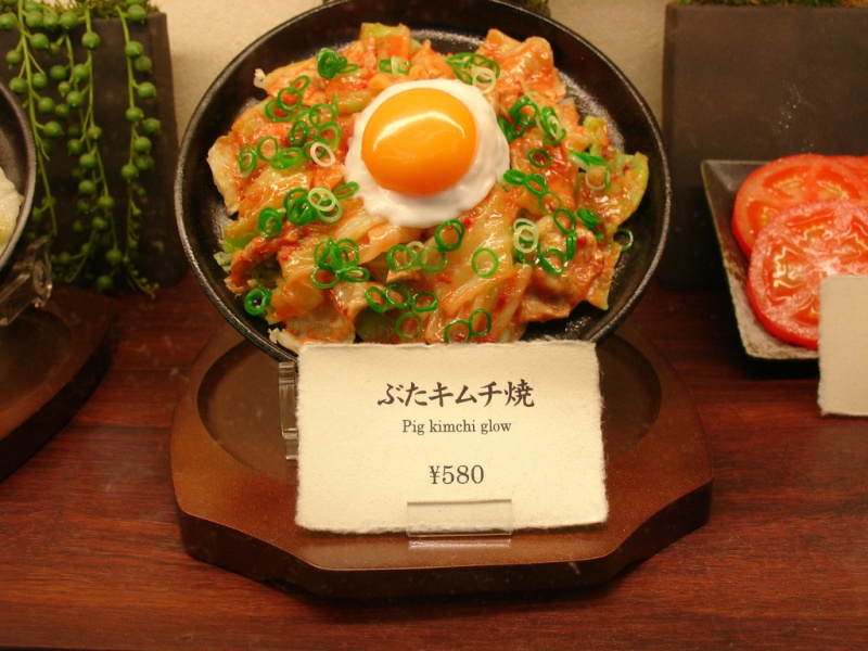 Sampuru : des faux plats qui présentent les répliques en plastique des différents menus des restaurants Prix10