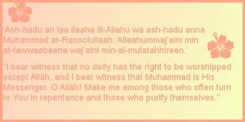 What Every Muslim Must Know about Purification Duaaft10