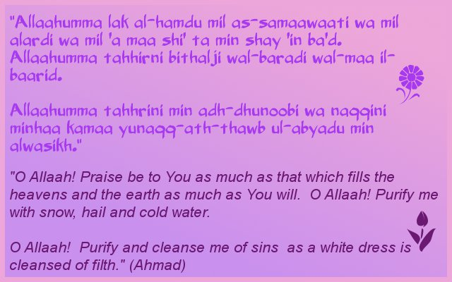 What Every Muslim Must Know about Purification Purify11