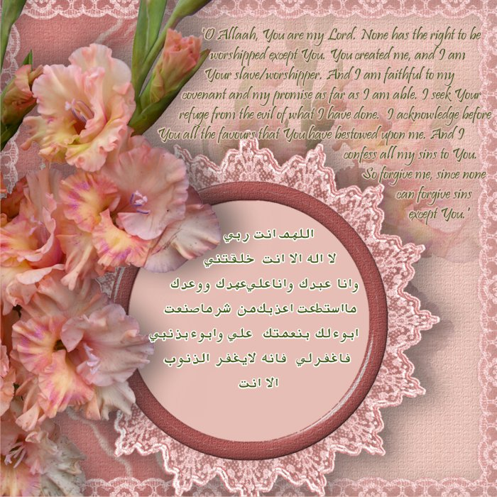 The Excellent Manner of Seeking Forgiveness Sayyid11