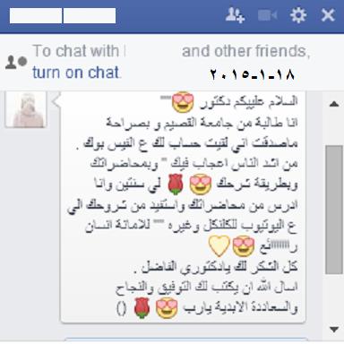منتدى دكتور خالد أبو الفضل الطبى O_oy_111