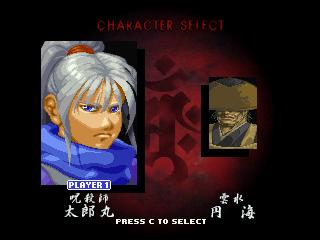 Shinrei Jusatsushi Taromaru Charac10