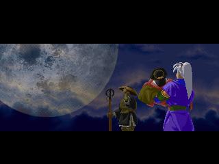 Shinrei Jusatsushi Taromaru Ending11