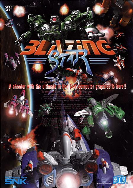 Blazing Star Jaquet10