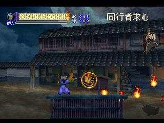 Shinrei Jusatsushi Taromaru Taroma15