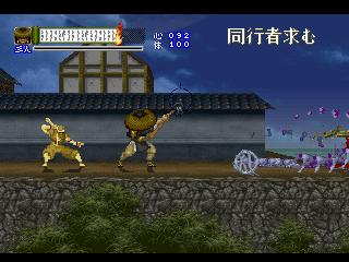 Shinrei Jusatsushi Taromaru Taroma16
