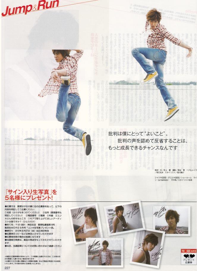 More Magazine 10icdv10