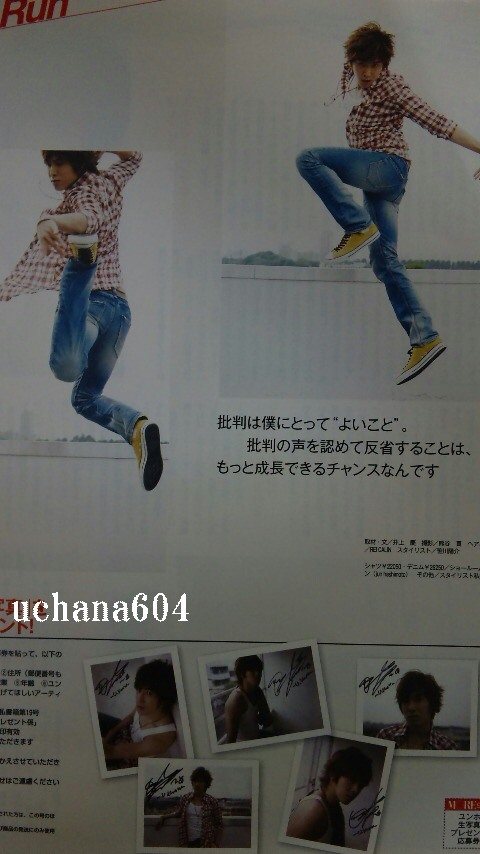 More Magazine 1196mm10