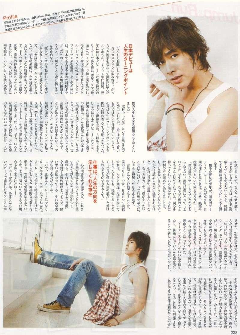 More Magazine 11t8pd10