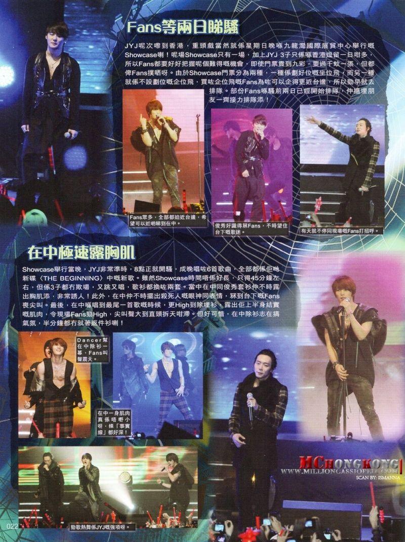 YES! Magazine 1e2gi110