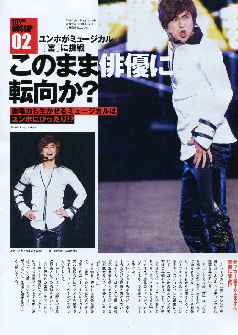 GOSSIPS Magazine 1zv7uw10