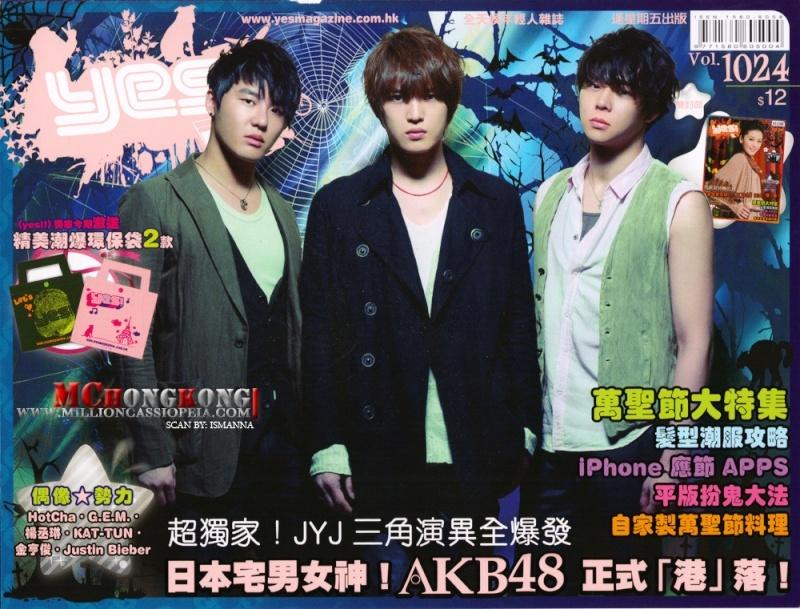 YES! Magazine 2wnb4n10