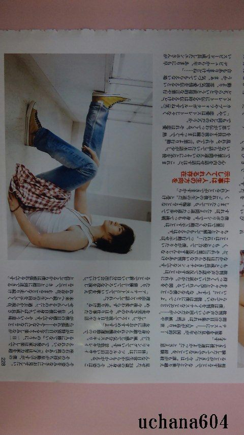 More Magazine 30ruo310