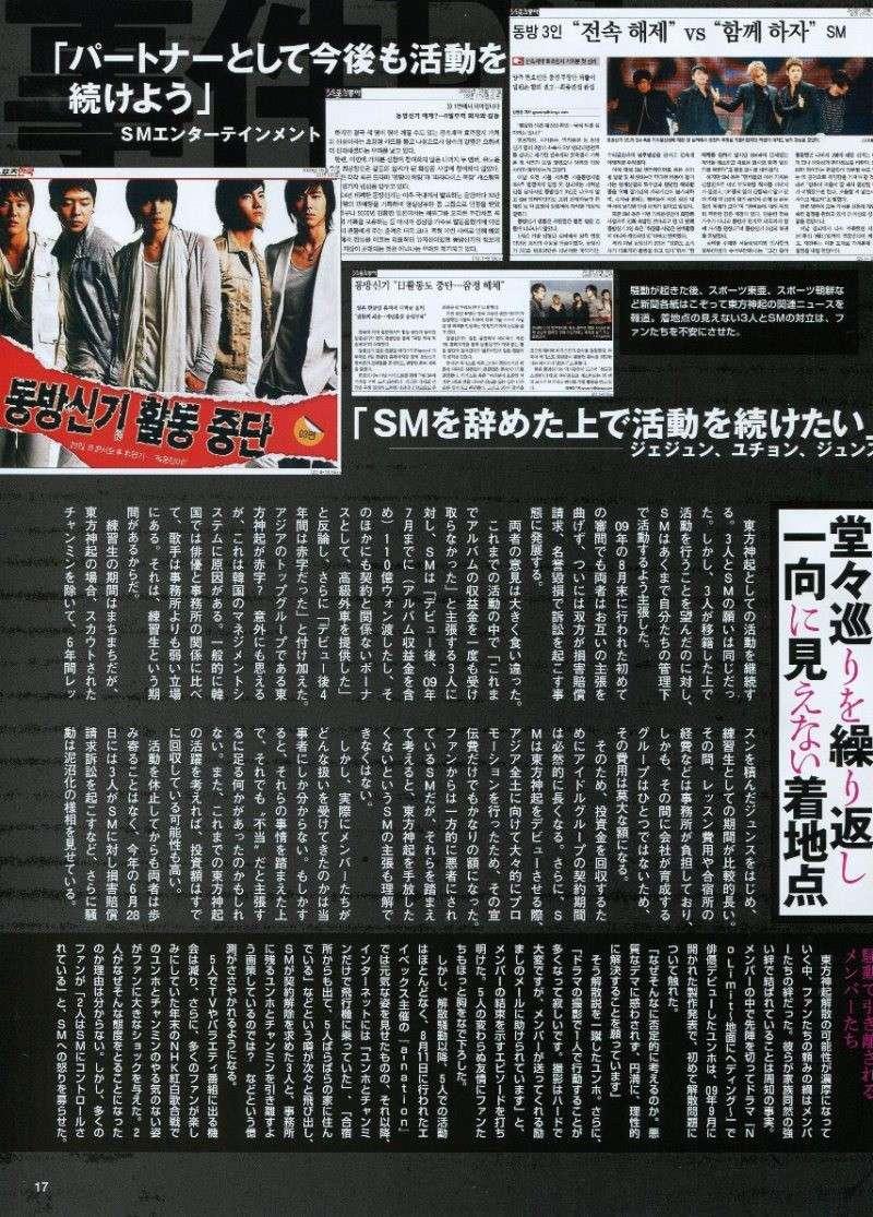 GOSSIPS Magazine 33v2bv10