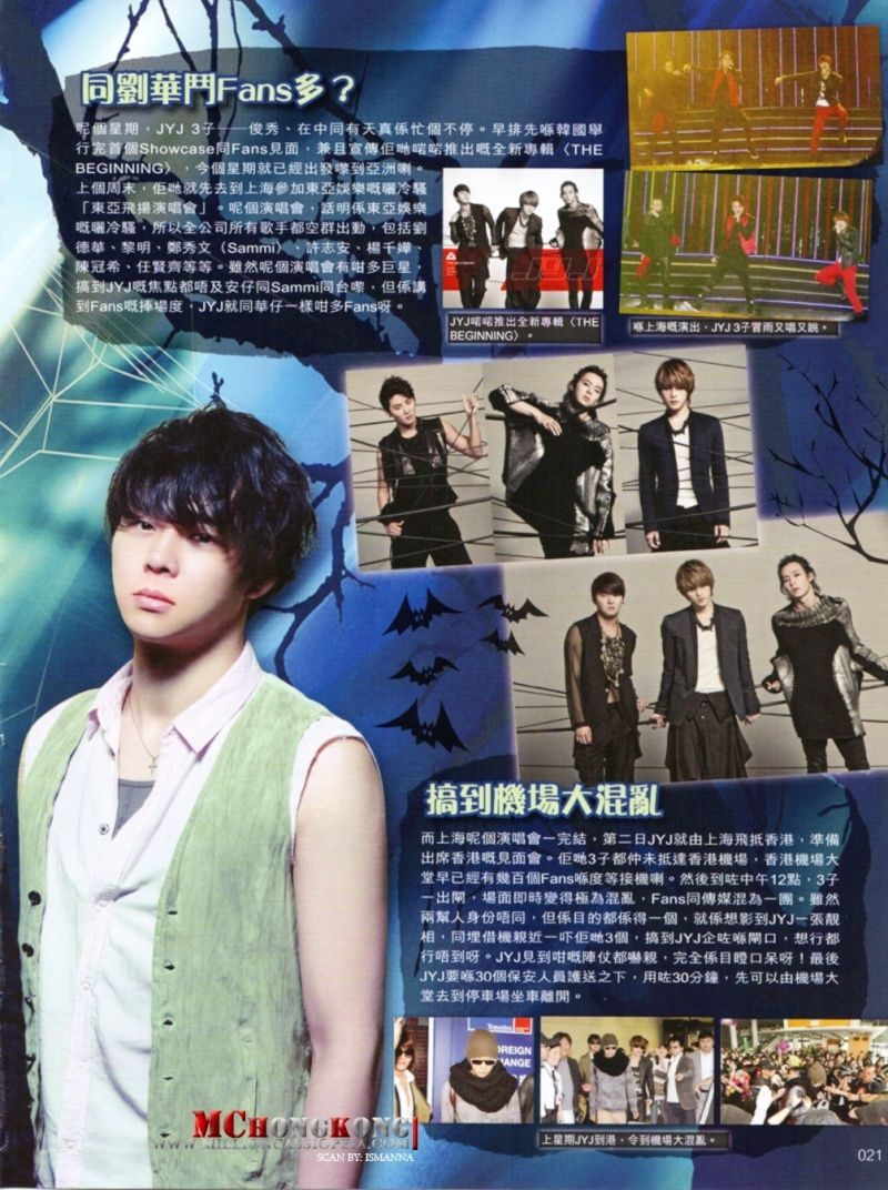 YES! Magazine 346vrw10