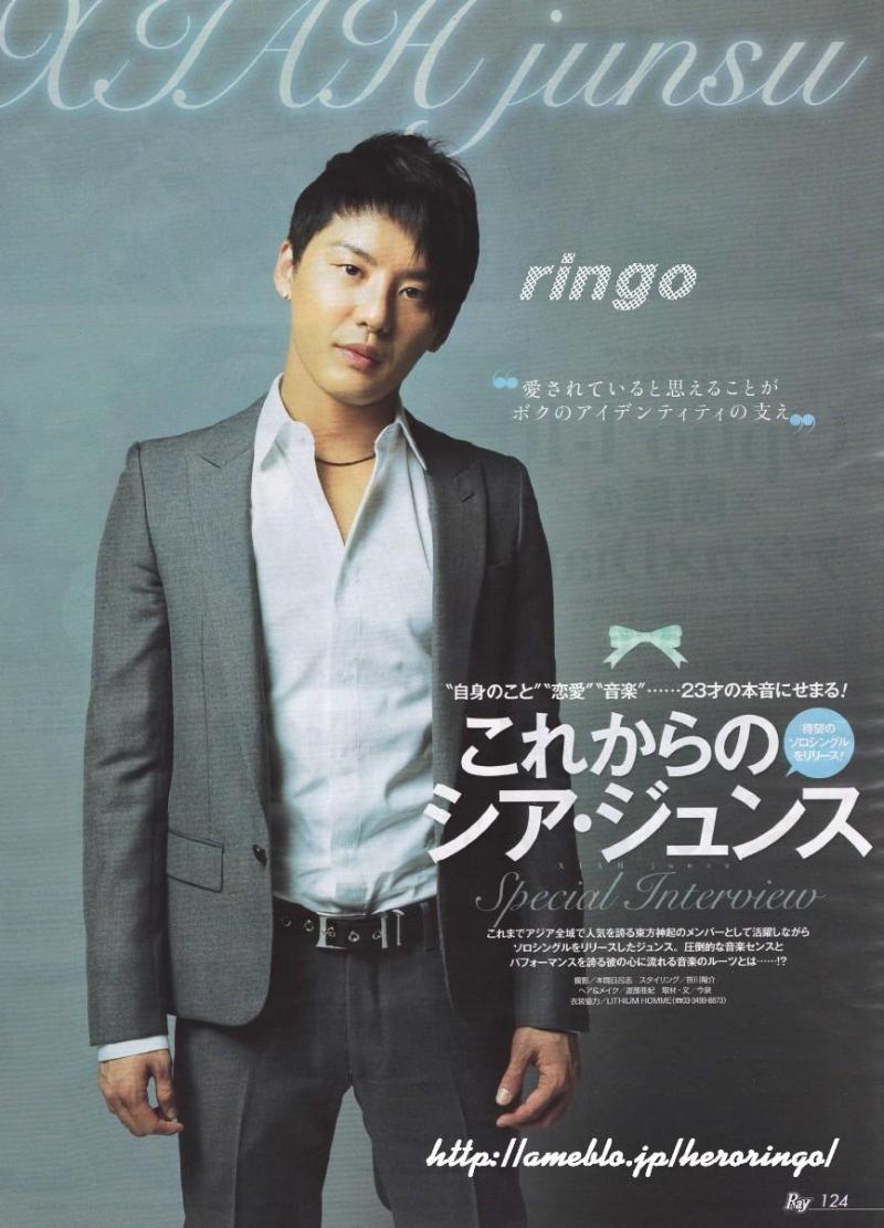 Ray Magazine 54676410