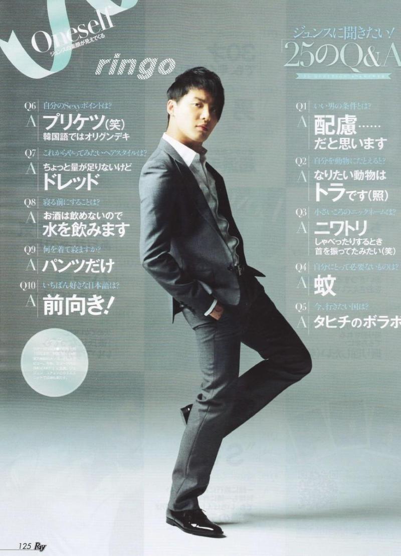 Ray Magazine 54676411
