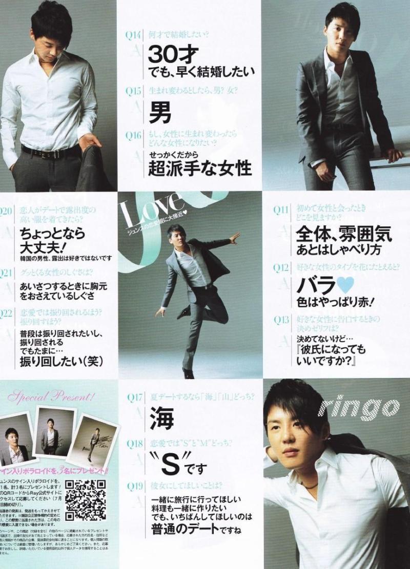 Ray Magazine 54676412